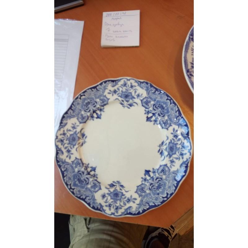 Сервирана чиния, подписана DORDRECHT BFK (за BOCH FRERES KERAMIS)
